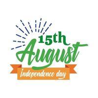 Indien självständighetsdagen firande med sunburst platt stil vektor