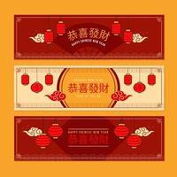 Gong Xi Fa Cai Feier vektor