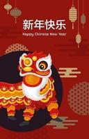 affisch av kinesiskt nyårsfest