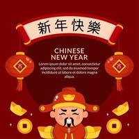 firar kinesiskt nyår gong xi fa cai vektor