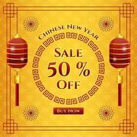 guld kinesiska nyår firande marknadsföring kit vektor