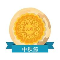 Mittherbstfestkarte mit Siegel, Spitze und Mondflache Stilikone