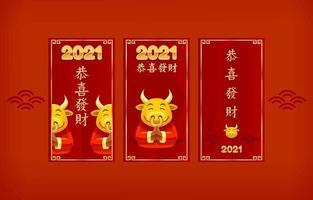 gyllene ox kinesiska nyår banner vektor