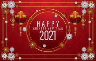 chinesisches Neujahrs-Hintergrundkonzept vektor