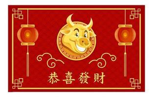 Gong Xi Fett Choi Festplakat vektor