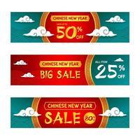 chinesisches Neujahrsmarketing vektor