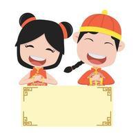 kinesiska barn som håller ett tecken vektor