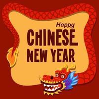 fyrkantig form av den röda traditionella kinesiska draken vektor
