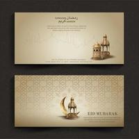uppsättning islamiska hälsningar eid mubarak kortmall vektor