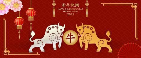 gott kinesiskt nyår 2021 år av oxdesignen med oxkaraktär, blomma och asiatiska element med hantverksstil vektor