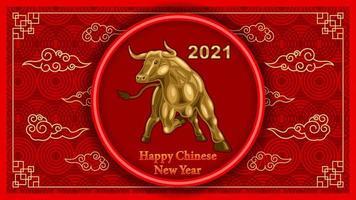 Metallgoldbulle, Ochse, chinesischer Neujahrshintergrund vektor