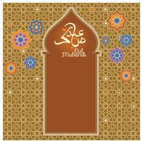 Grüße Illustration und Hintergrund mit arabischer Kalligraphie vektor