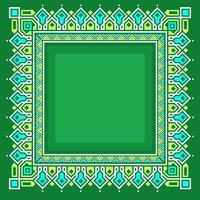 Islamische Grenze mit grünem Hintergrund-Vektor