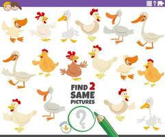 Finden Sie zwei gleiche Farmvögel Lernspiel für Kinder vektor