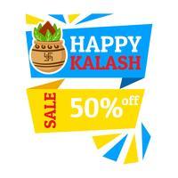 Glad Kalash Sale