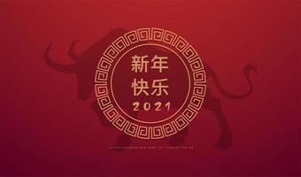 Frohes chinesisches Neujahr 2021 Ochsen Sternzeichen Banner