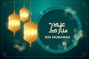 realistisk eid mubarak bakgrund med sidolampa