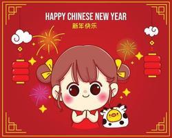 nettes Mädchen glückliches chinesisches Neujahrsgrußkarikaturcharakterillustration vektor