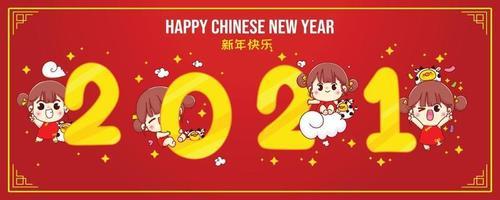 lyckligt kinesiskt nyårsbanderoll med barnens tecknad karaktärsillustration