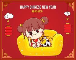 süßes Mädchen, das auf dem Sofa zu Hause sitzt, glückliche chinesische Neujahrskarikaturfigurillustration vektor