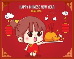 süßes Mädchen, das Huhn hält, glückliche chinesische Neujahrsfeierkarikaturcharakterillustration vektor