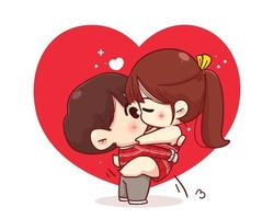 Paar, das glückliche Valentinstagkarikaturcharakterillustration küsst vektor