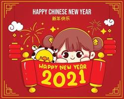 niedliches Mädchen glückliche chinesische Neujahrsfeier Cartoon Charakter Illustration vektor