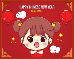 süßes Mädchen, das glückliche chinesische Neujahrsgrußkarikaturcharakterillustration lächelt vektor