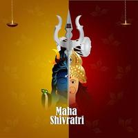 kreativ illustration av Lord Shiva för Maha Shivratri vektor