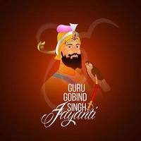 lycklig guru gobind singh jayanti firande vektor