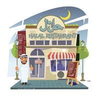 halal restaurang med muslimsk man vektor