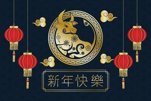 chinesisches Neujahr des Ochsen-Tierbanners vektor