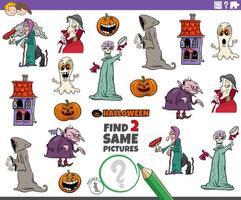 hitta två samma halloween karaktärer pedagogiska uppgift för barn vektor