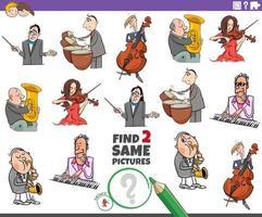 hitta två samma musiker pedagogiska uppgift för barn vektor