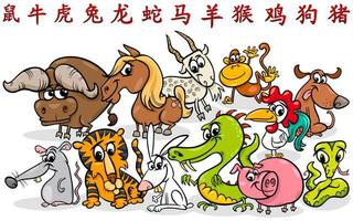 tecknad kinesisk zodiak horoskop tecken samling vektor