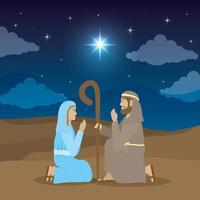 Jesu uppenbarelse, helig familj vektor
