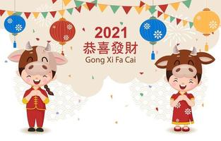 gott kinesiskt nyår 2021 gong xi fa cai vektor