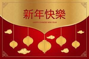 gratulationskort för kinesiskt nytt år vektor