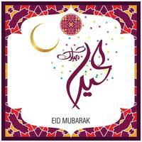 eid mubarak islamisk fest vektor