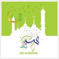 Eid Mubarak islamische Feier vektor