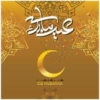 Eid Mubarak islamische Feier