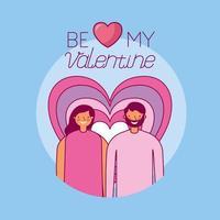 Valentinstagsfeier mit Liebenden vektor