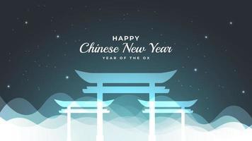 gott kinesiskt nyår 2021 banner eller affisch med silhuett av gate och dimma på stjärnklar blå bakgrund vektor