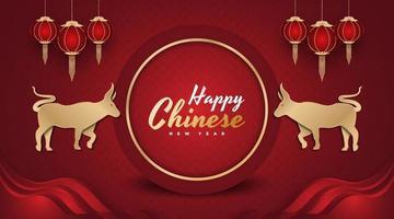 chinesisches Neujahr 2021 Jahr des Ochsen. Frohes Mondneujahrsfahne mit goldenem Ochsen und Laternen auf rotem Hintergrund