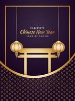 gott kinesiskt nyår 2021 med gyllene lyktor och grind eller paifang på lila bakgrund för affischer, banderoller eller gratulationskort vektor