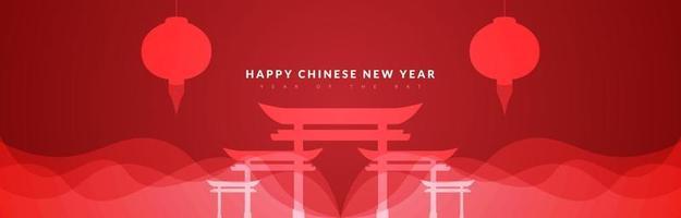 Hintergrundfahnen des neuen Mondjahres mit Torsilhouetten und Nebel. Bannerwerbung, abstraktes Plakat des chinesischen Neujahrs vektor