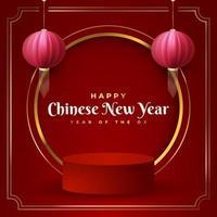 kinesiskt nyår gratulationskort eller banner med runda podiet och lykta på röd bakgrund vektor
