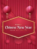 chinesische Neujahrsgrußkarte oder -plakat mit goldenen Laternen auf rotem Papierhintergrund