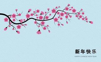 abstrakter chinesischer Feiertagshintergrund mit Pflaumenblumen. Vektorillustration vektor