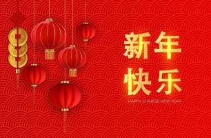 lyckligt kinesiskt nyttårsferiebakgrund. kinesiska karaktärer betyder gott nytt år. vektor illustration